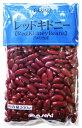 海外では定番!?タコスやチリコンカンに使われるお豆豆力 豆専門店のレッドキドニー 200g