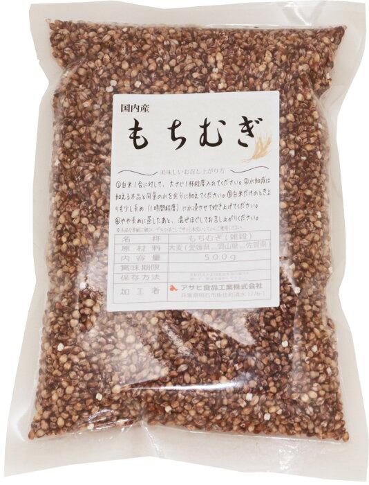 豆力 雑穀 こだわりの国産もち麦 500g 【もちむぎ、大麦、裸麦】