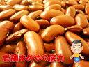 【送料無料】マルコメ ダイズラボ タコライス(2〜3人分)265g袋×2ケース(全40本)