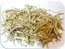 こだわり乾燥野菜 九州産 ごぼう 35g×10袋 【吉良食品 ドライ 干し 国内産100% 国産 牛蒡】
