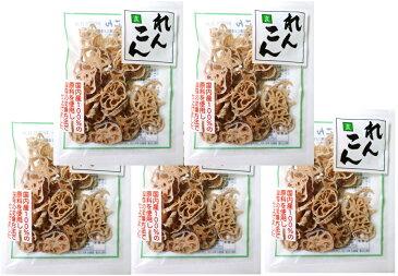 こだわり乾燥野菜 山口県産 れんこん 25g×5袋 【吉良食品 ドライ 干し 国内産100% 国産 蓮根】