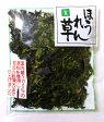 こだわり乾燥野菜 熊本県産 ほうれん草 30g 【吉良食品 ドライ 干し 国内産100% 国産 法蓮草】