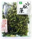 こだわり乾燥野菜 熊本県産 小松菜 40g 【吉良食品 ドライ 干し 国内産100% 国産】