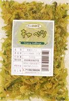 こだわり乾燥野菜熊本県産キャベツ100g【吉良食品ドライ干し国内産100%国産】