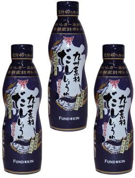 フンドーキン 九州素材だししょうゆ 450ml×3本   【フンドーキン醤油 大分 本醸造 出汁醤油 本醸造】