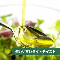 フラット・クラフトイタリア産アマニオイル360g【アマニ油亜麻仁油低温圧搾食品添加物保存料不使用フラットクラフト】