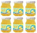 信州須藤農園 砂糖不使用 100%フルーツ 瀬戸内レモンジャム 185g×6個   【スドージャム 製菓材料 低糖質ジャム 檸檬】