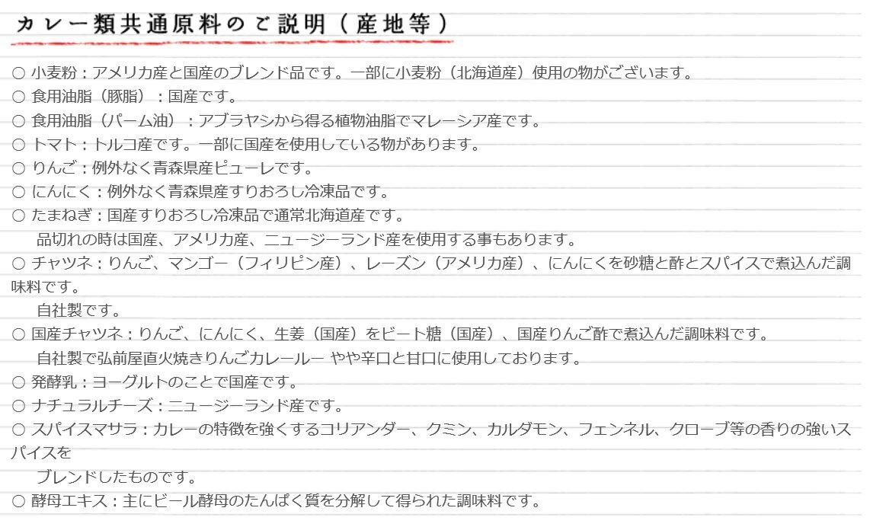 コスモ直火焼銀のクリームシチュールー150g【コスモ食品フレーク】