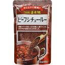 【メール便送料無料】 コスモ直火焼 ビーフシチュールー 150g×3袋  【コスモ食品 フレーク】