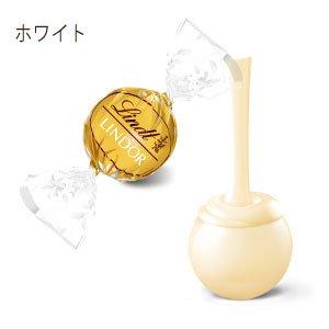 リンツ(Lindt) リンドール ホワイトパック 60g   【個包装 六甲バター QBB スイス 高級チョコレート トリュフチョコ】