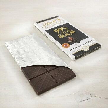 リンツ(Lindt)  エクセレンス・99%カカオ 50g×18個   【個包装 ハイカカオ スイス 高級チョコレート ダークチョコ】