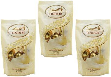 リンツ(Lindt) リンドール ホワイトパック 60g×3袋   【個包装 六甲バター QBB スイス 高級チョコレート ホワイトチョコ】