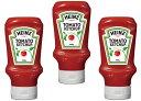 ハインツ トマトケチャップ(逆さボトル) 460g×3本   【HEINZ 調味料 ketchup】