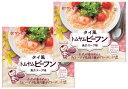米粉専家 タイ風トムヤムビーフン 66g×2袋  【ケンミン食品 魚介スープ味 米麺 ビーフン】