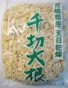 乾物屋の底力 宮崎県産 千切大根 500g (切干し大根 天日干し 業務用) 【レビューでおまけ♪】 - 食べもんぢから。