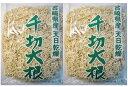 乾物屋の底力 宮崎県産 千切大根 1kg (切干し大根 天日干し 業務用) - 食べもんぢから。