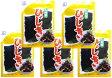 九州ひじき屋の 九州産 ひじき(芽ひじき) 20g×5袋【ヤマチュウ 山忠 国産】