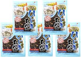 九州ひじき屋のひじきちりめん(ソフトふりかけ)50g×5袋【レビューでおまけ♪】【国内産ひじき使用】