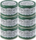 トミナガ SABA オリーブオイル漬け 150g×6缶  【富永貿易 サバ缶 国産サバ使用】