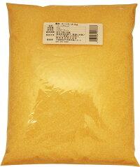 小麦ソムリエの底力コーンミール1kg【コーングリッツ、イエローコーン、とうもろこし粉】