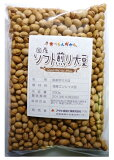 豆力 無添加 国産ソフト煎り大豆 250g  【大豆 国内産、素焼き、黄大豆、炒り大豆】
