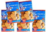 ミレービスケット(まじめなおかし) 130g×5袋 【野村煎豆加工店 高知】
