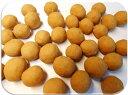 野村煎豆加工店 豆菓子 ソフトきなこ豆(黒豆) 125g×20袋 【まじめなお豆さん。 高知 】 その1