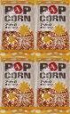 豆力特選 ポップコーン 1kg Pop Corn