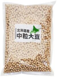 大豆まめやの底力北海道産中粒大豆10kg(1kg×10袋)【だいず国産業務用リニューアル】