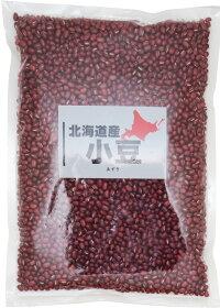 北海道産(令和2年産)小豆900g【豆力アサヒ食品工業あずきしょうず国産国内産徳用メール便送料無料】