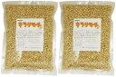 豆力 こだわりの国産もち麦(キラリモチ) 1kg(500g×2袋)  【もちむぎ 大麦 裸麦 雑穀】...