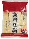乾物屋の底力 鶴羽二重 高野豆腐(1/2カット) 徳用150g  【登喜和冷凍食品 つるはぶたえ 高野豆腐】