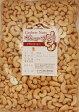 世界美食探究 インド産 カシューナッツ (生)  1kg 無塩、無油 cashew nuts ナッツ