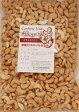 世界美食探究 インド産 カシューナッツ (薄塩オイルロースト仕上げ)  1kg cashew nuts