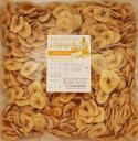 世界美食探究 フィリピン産 バナナチップ 1kg ドライフル...