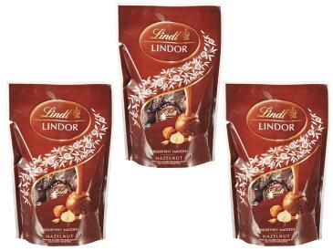 リンツ(Lindt) リンドール ヘーゼルナッツパック 60g×3袋   【個包装 六甲バター QBB スイス 高級チョコレート トリュフチョコ】