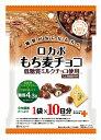 シリアル チョコ パフ 1kg 業務用 トッピング チョコレート パフェ