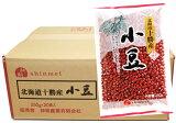 小豆 流通革命 神明産業 北海道十勝産 250g×20袋×1ケース  【北海道産 業務用販売 BTOB 小売用 アサヒ食品工業】