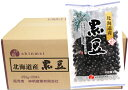 流通革命 神明産業 北海道産 黒豆 250g×20袋×1ケー...