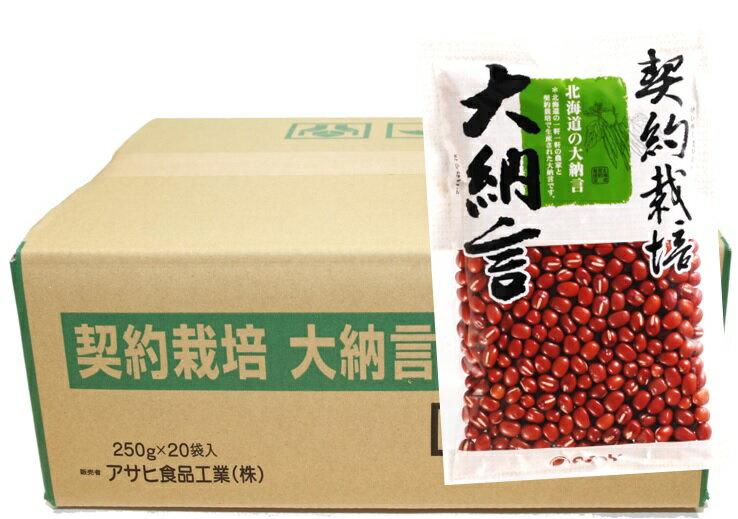 豆類, 小豆  250g2010 BTOB
