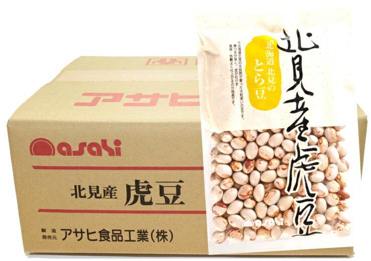 流通革命 北海道産 虎豆 250g×20袋×1ケース  【北海道産 業務用販売 BTOB 小売用 アサヒ食品工業 高級菜豆】