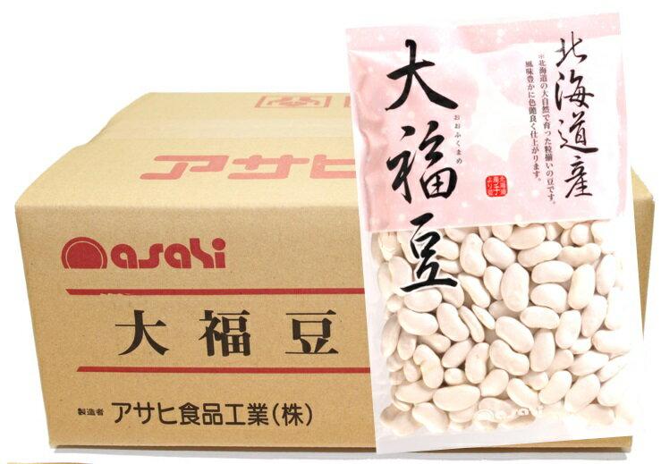 流通革命 北海道産 大福豆 250g×20袋×10ケース  【北海道産 業務用販売 BTOB 小売用 アサヒ食品工業 十六豆 白インゲン】:食べもんぢから。