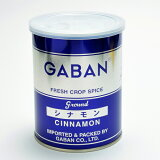GABAN gaban シナモンパウダー(缶)180g 【スパイス ハウス食品 香辛料 粉 業務用 肉桂 Cinnamon Cassia】