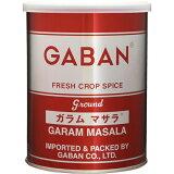 GABAN ガラムマサラ(缶) 200g   【ミックススパイス ハウス食品 香辛料 パウダー 業務用】