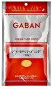 【メール便送料無料】 GABAN ジャークチキンシーズニング(袋) 100g×3袋   【ミックススパイス ハウス食品 香辛料 パウダー 業務用】