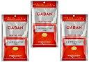 GABAN スパイス ジャークチキンシーズニング(袋) 100g×3袋 【ミックススパイス ハウス食品 香辛料 パウダー 業務用】
