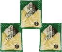 北海道物産のこだわり食材 国産たけのこ水煮(八竹スライス) 130g×...
