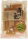 北海道物産のこだわり食材 国産ふき水煮 120g    【芽ばえの里 ...