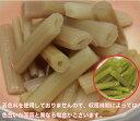 北海道物産のこだわり食材 国産ふき水煮 120g×20袋    【芽ば...