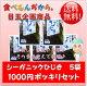 【メール便送料無料】 国産シーガニックひじき(水煮)  90g×5袋 1000円ポッキリ!…
